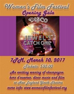 2017-gala-poster-web